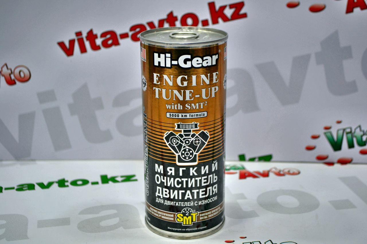 Мягкий очиститель для двигателей с износом