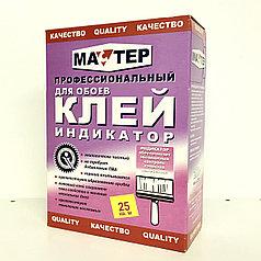 «Мастер» индикатор (200г)
