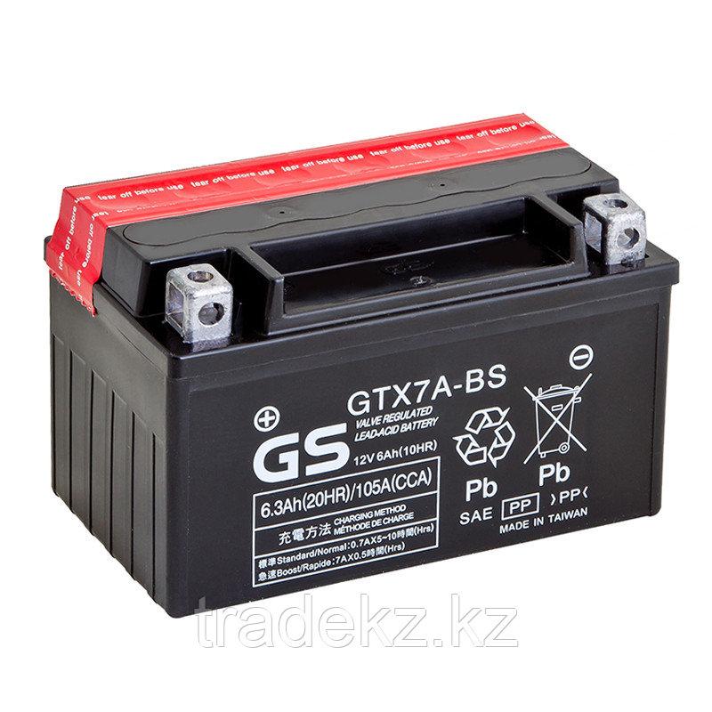 Аккумулятор GS Yuasa GTX7A-BS