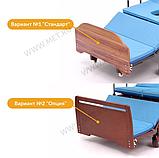МЕТ REVEL NEW (BLY-1) Кровать медицинская функциональная электрическая с USB разъемом, фото 4