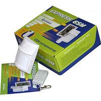 EXPRESS GSM домашняя сигнализация