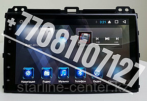 Автомагнитола DSK Toyota Land Cruiser Prado 120 IPS ANDROID 8