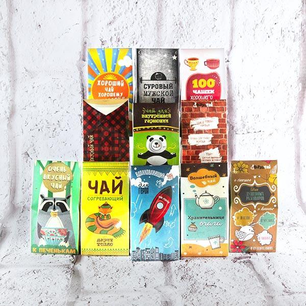 Листовой чай в подарочной упаковке