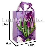"""Подарочный пакет """"Сиреневые тюльпаны"""" 16х6х12см"""