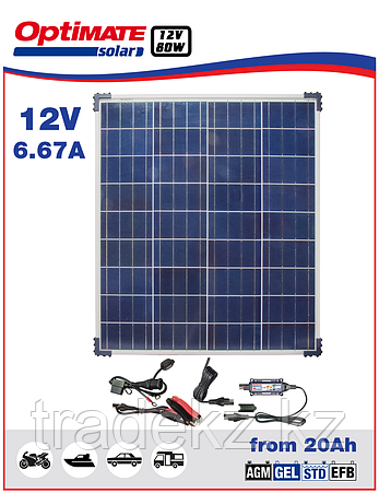Зарядное устройство TM523-8KIT1 Optimate Solar (солнечная панель, контроллер) (12В, 7А, 80W), фото 2