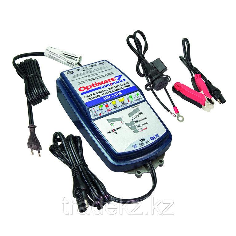 Зарядное устройство ТМ254 Optimate 7 Ampmatic (1-10А, 12V)