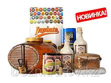 Домашняя пивоварня Inpinto Belgian Style