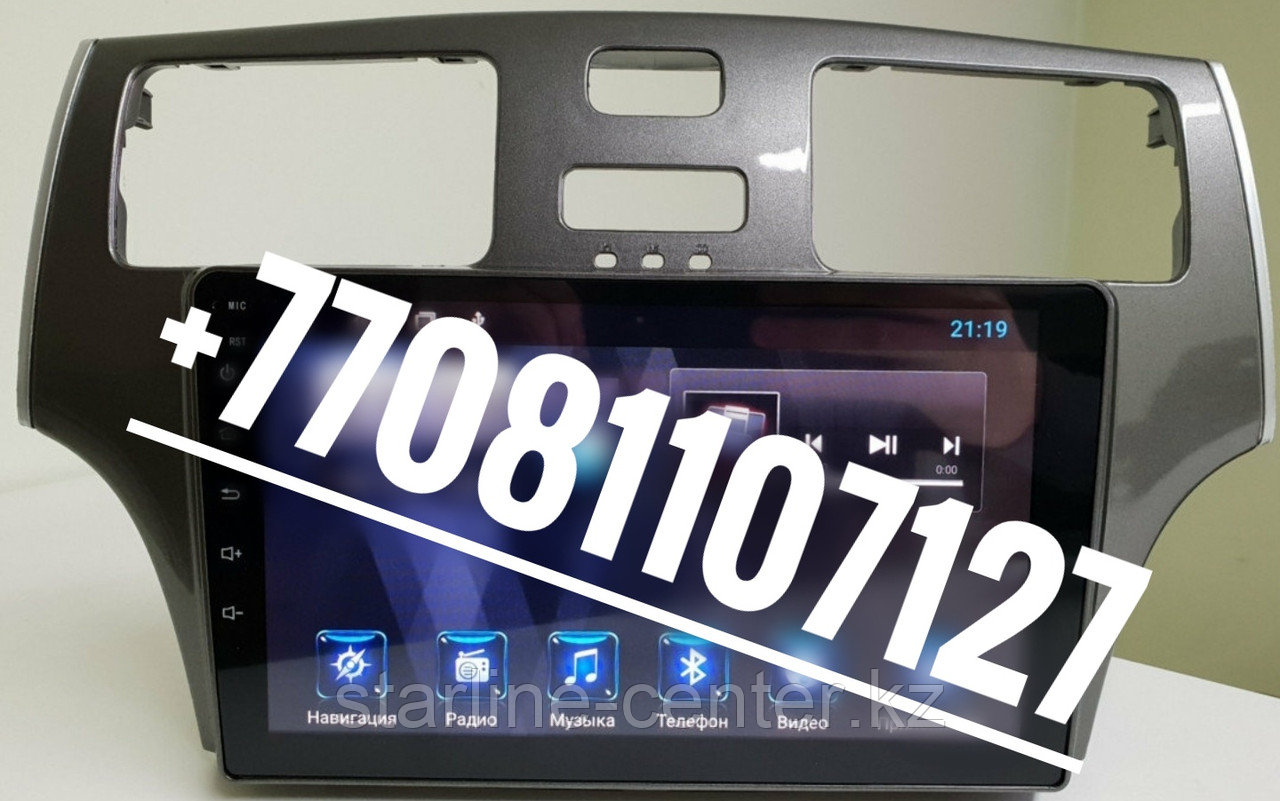 Автомагнитола DSK Lexus ES300/330, 2002-2006 ANDROID 8
