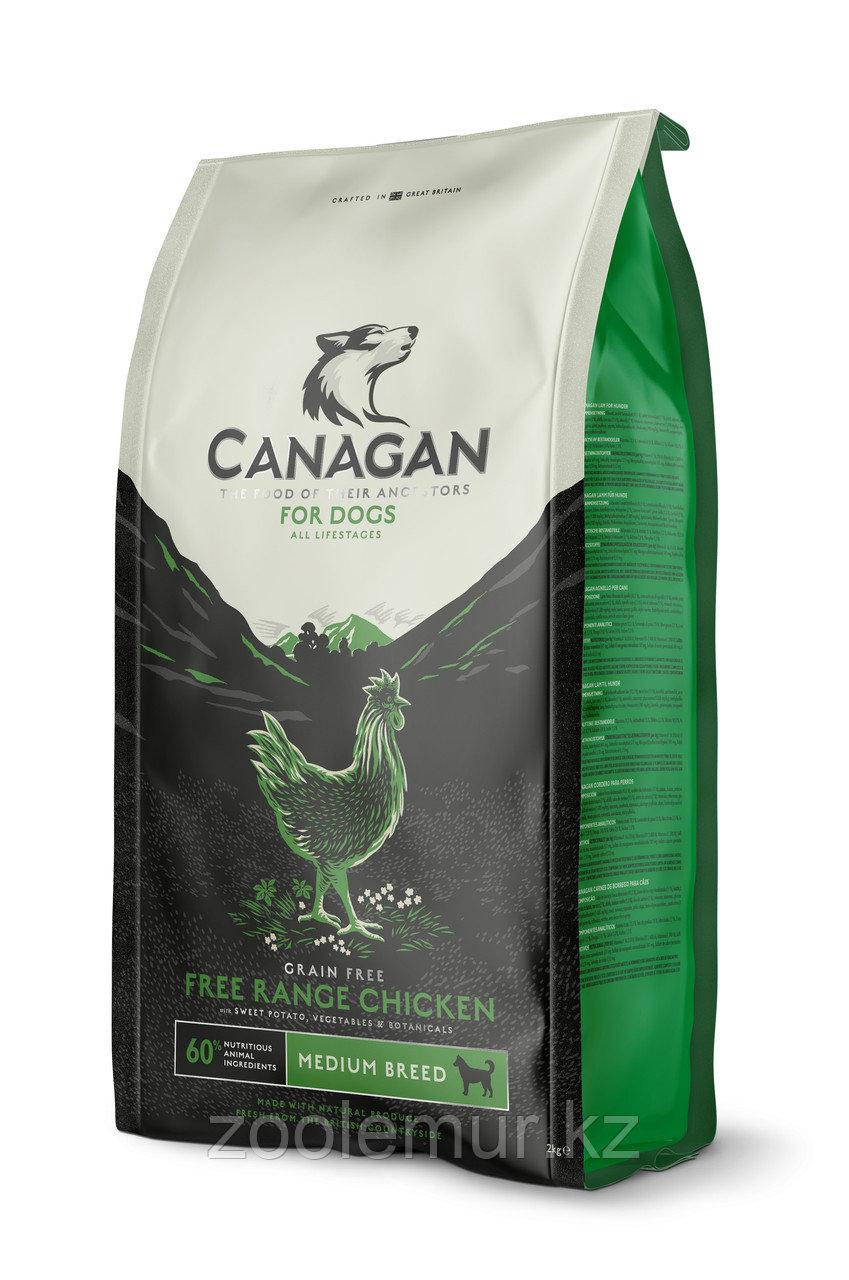 CANAGAN Grain Free, Free-Run Chicken, корм 2кг для собак всех возрастов и щенков, Цыпленок