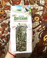 Алтайский фито чай Детский