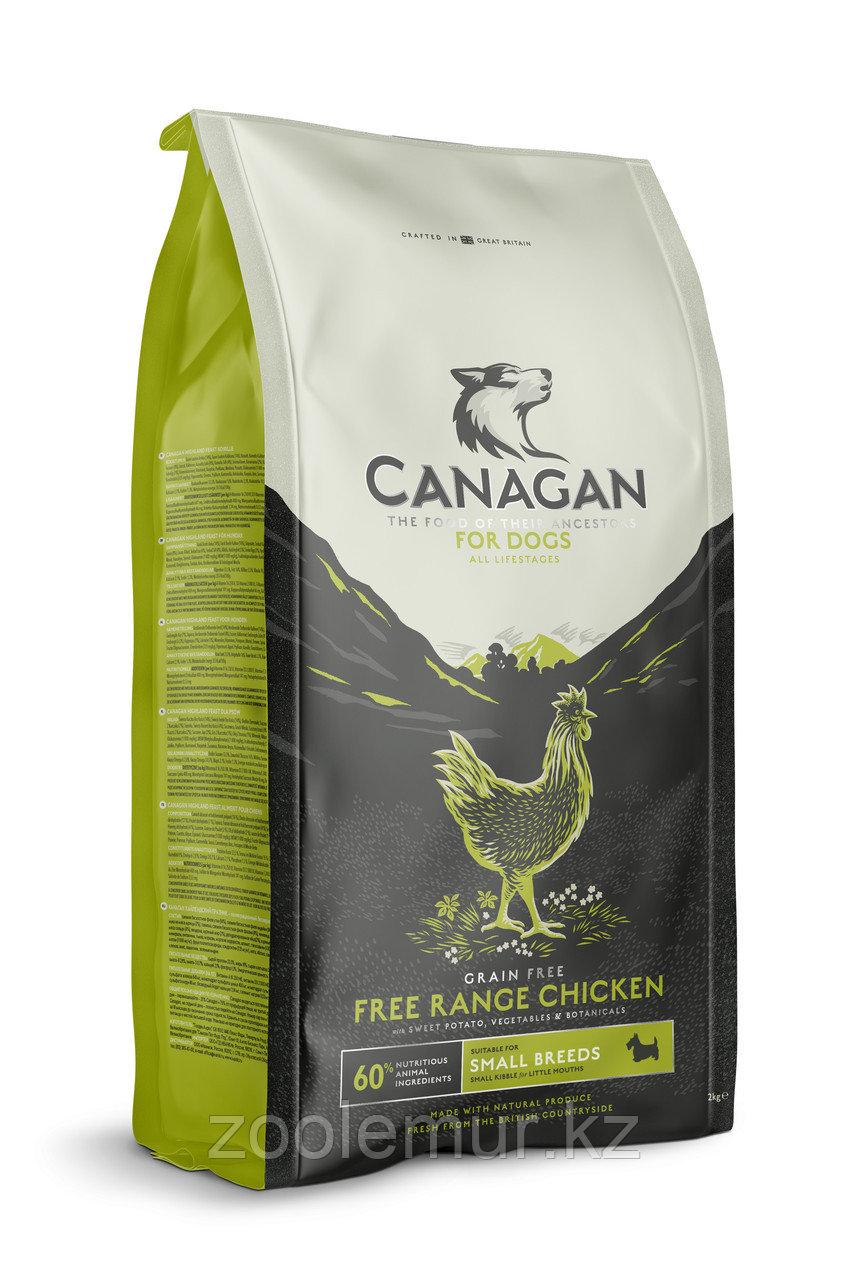 CANAGAN Grain Free, Free-Run Chicken, корм 2 кг для мелких пород собак всех возрастов и щенков, Цыпленок