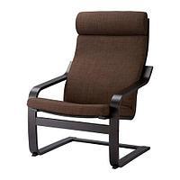 ПОЭНГ Кресло, черно-коричневый, Шифтебу коричневый, фото 1