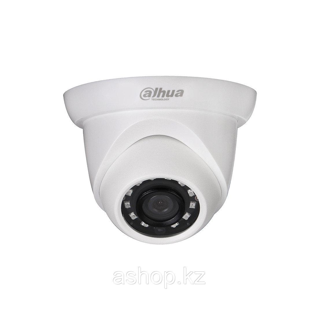 Камера IP купольная Dahua DH-IPC-HDW1220SP-0280B, Разрешение: 2 Mpi dpi, Тип объектива: f = 2,8 мм, ИК подсвет