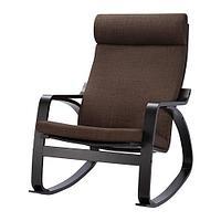 ПОЭНГ Кресло-качалка, черно-коричневый, Шифтебу коричневый, фото 1