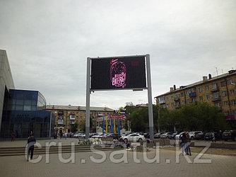 """LED экран на ТД """"Абзал"""""""