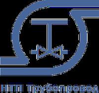 НТП Трубопровод