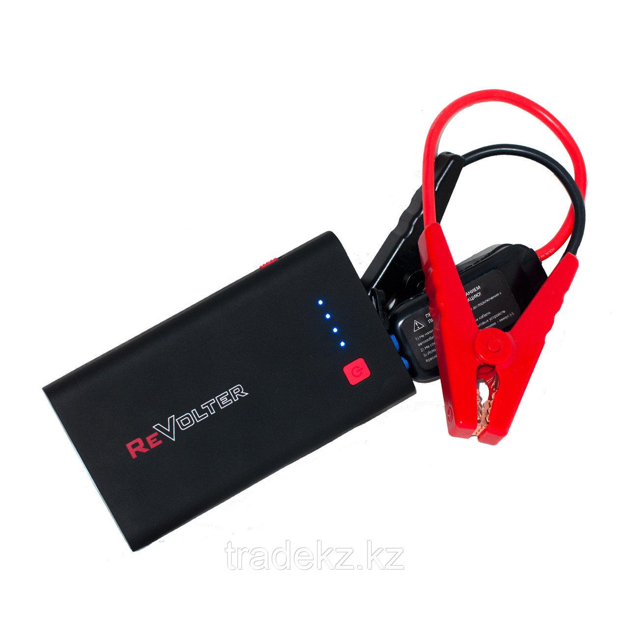Пуско-зарядное устройство Revolter Ultra, емкость 8 000 мАч