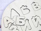 Русский алфавит, фото 4