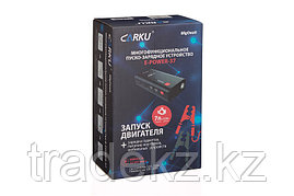 Пуско-зарядное устройство CARKU E-Power-37, фото 3