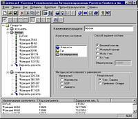 СТАРС (Windows), локальное рабочее место