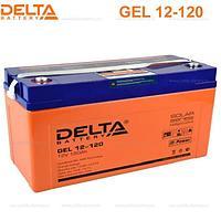 Аккумуляторная батарея Delta GEL 12-120, фото 1