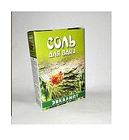 Соль для ванн эвкалипт 500 г