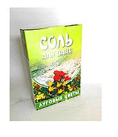 Соль для ванн луговые цветы 500 г