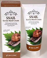 3W Clinic Snail Lovely Hand Cream-Крем для рук с муцином улитки