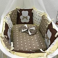 Комплект в кроватку ILNUR 17 предметов Звезды/Медвежонок кофейный