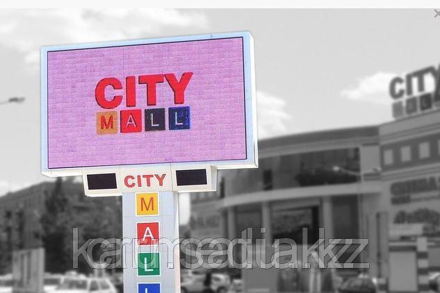 """LED экран на ТЦ """"CITY MALL"""""""