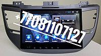 Автомагнитола DSK Hyundai Tucson IPS ANDROID 8