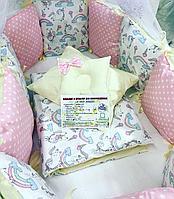 Комплект в кроватку ILNUR 17 предметов Звезды/Единорог розовый