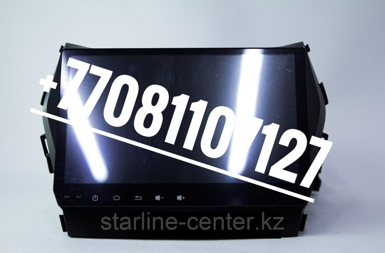 Автомагнитола DSK Hyundai Santa Fe/I45 2012+ ANDROID 8