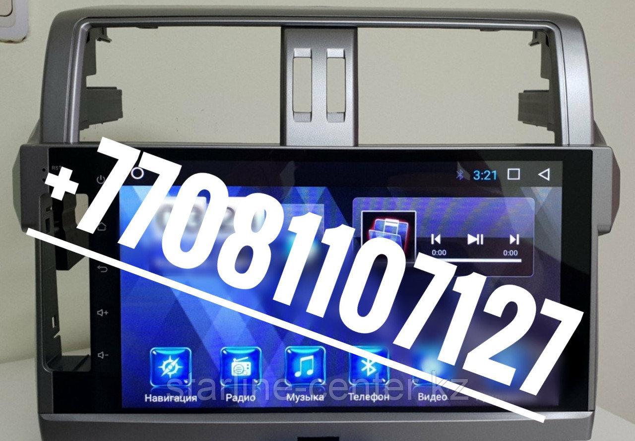 Автомагнитола DSK Toyota Land Cruiser Prado 150 2014-2017 IPS ANDROID 8