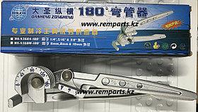 Трубогиб WK-N368M-180