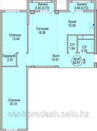 3 комнатная квартира в ЖК Алтын Отау 84.91 м²