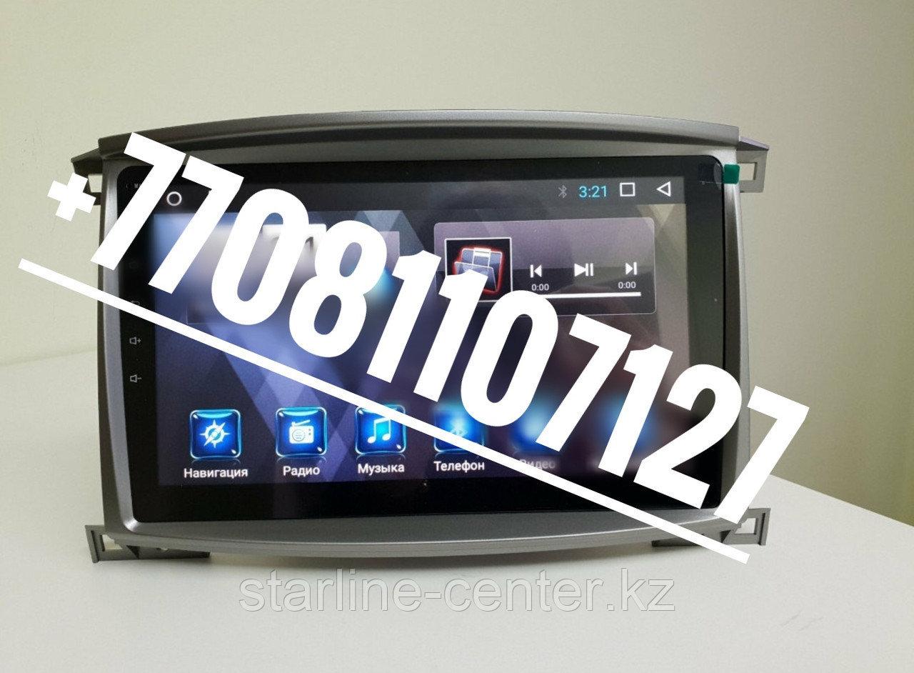 Автомагнитола DSK Toyota Land Cruiser 100 IPS ANDROID 8