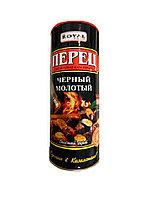 Перец черный молотый 100 гр, Туба, Royal Food