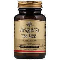 Solgar, Натуральный витамин К2, 100 мкг, 50 вегетарианских капсул