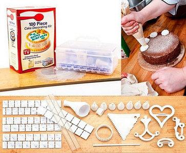 Набор для украшения торта Cake Decoration Kit