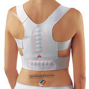 """Корректор осанки магнитный """"Magnetic Posture Support"""" Dr. Levine's (L)"""