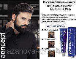 Concept Men тонирующее  средство  седых волос для  мужчин