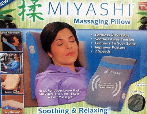 Массажная подушка MIYASHI, фото 2