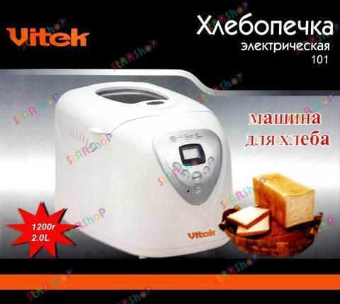 Хлебопечь VITEK, фото 2