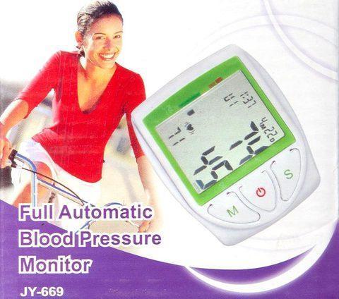 Цифровой тонометр - измеритель артериального давления JY-669, фото 2