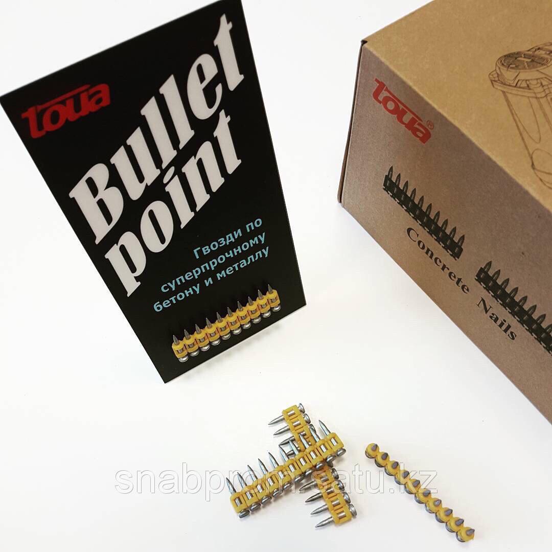 Дюбель-гвозди по бетону, металлу, кирпичу для пневматического пистолета Toua