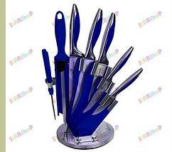 Набор стальных ножей на подставке (Синий), фото 3