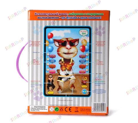 Интерактивная 3D игрушка - маленький планшет Кот-болтун, фото 2