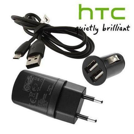 Универсальное зарядное устройство HTC 3 в 1, фото 2