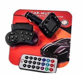 FM модулятор MP3 Car-Music 6 в 1 c креплением на руле